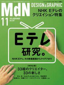 20141006-mdn_v