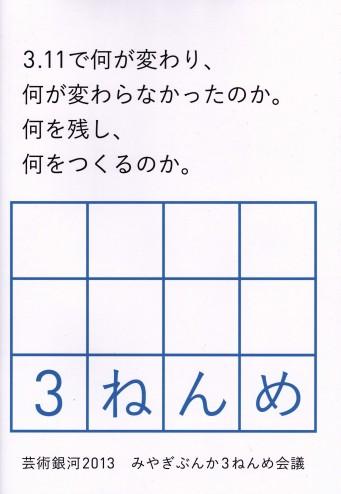 3nennme
