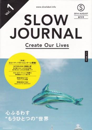 slowjournal