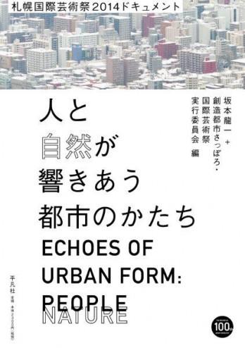 document-book1